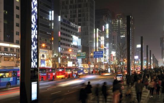 Gangnam subway station area never sleeps