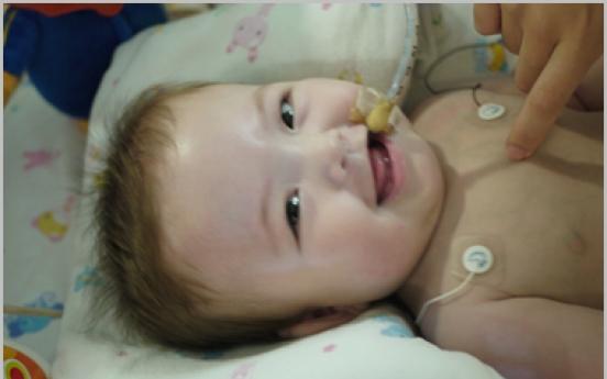 Parents seek funds for lifesaving op
