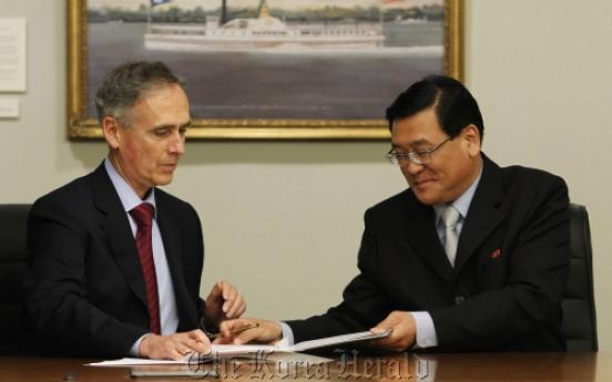 AP to open bureau in Pyongyang