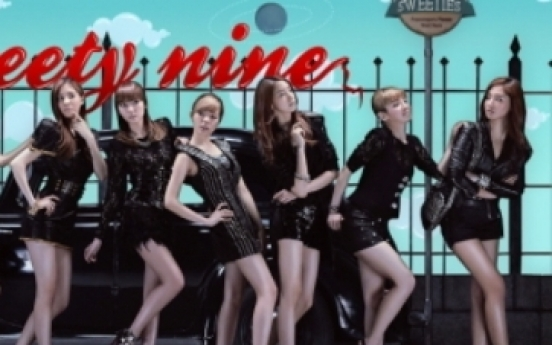 Girl's Generation charms French
