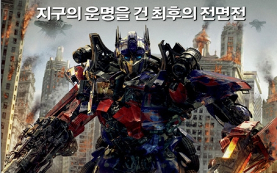 'Transformers' shape up with year's best weekend