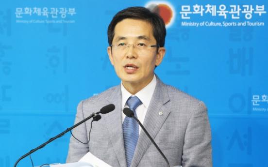 KCC to strenghten protection of Korean copyright overseas