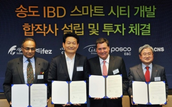 Cisco plans Songdo investment of $47m