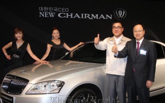 Ssangyong launches new Chairman W