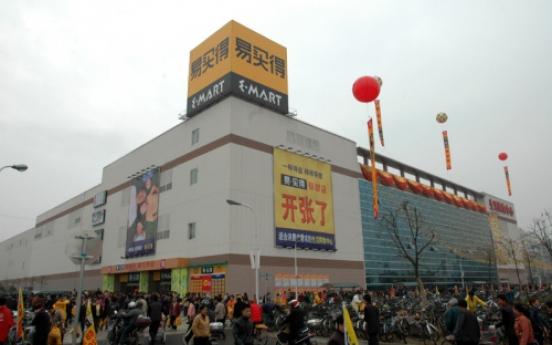 3 global firms eye E-Mart's units in China
