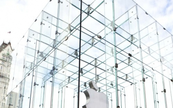 'Apple to unveil new iPhone in third quarter'
