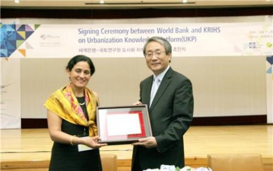 KRIHS, World Bank sign deal for urban development