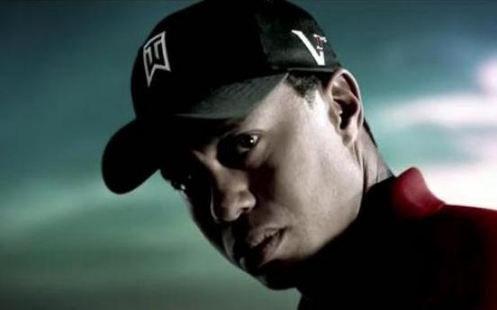 Tiger Woods endorsing Japanese product