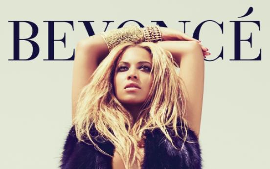 Beyonce still impressive