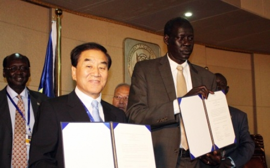 S. Korea, South Sudan establish ties