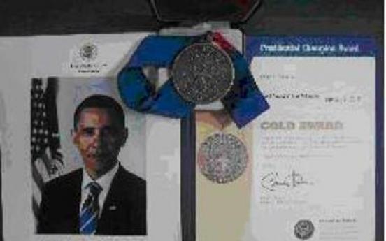 Koreans deceived by fake Obama prize