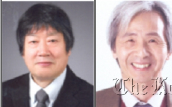 Nat'l Academy awards given to 4 scholars