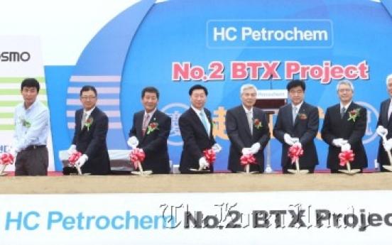 HC Petrochem begins works to triple capacity