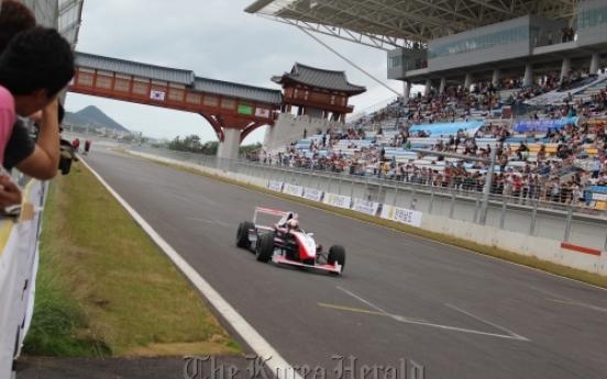 Countdown begins for 2nd F1 Korea