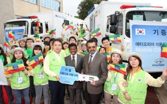 Hyundai Motor donates mobile clinics to Africa