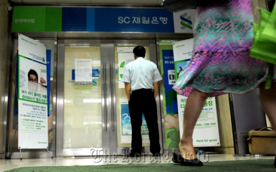 SC First Bank temporarily closes 43 branches