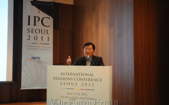 Global pension fund chiefs discuss investment in Seoul