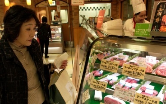 High levels of caesium found in Fukushima beef