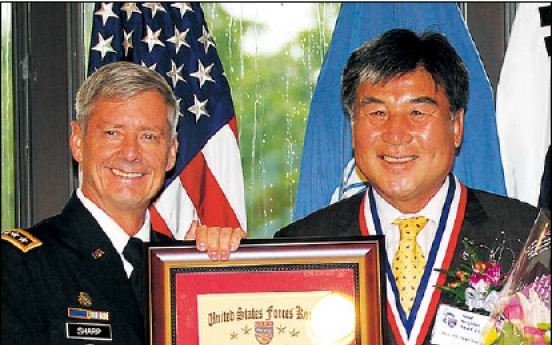 USFK confers annual Good Neighbor Awards