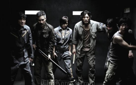 3-D blockbuster to exhibit Korean CG-galore
