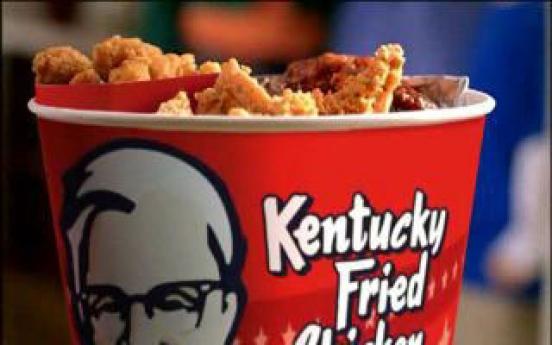 Coca-Cola, KFC may enter North Korea
