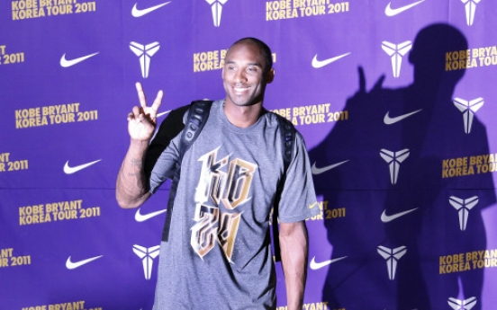 NBA star Kobe Bryant holds basketball clinic