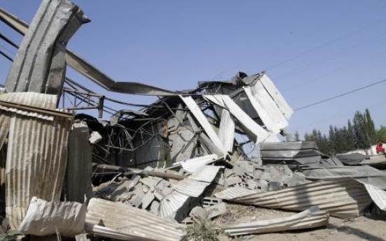 Israel aircraft raid Gaza for 4th day in row
