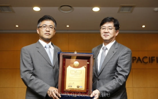 Amore Pacific awarded ISO certification for information security