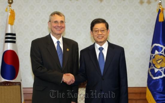 Inspection begins for Korea's water summit bid