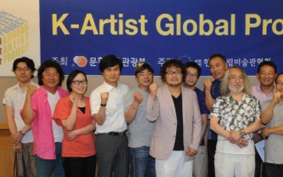 Art museums strive to ride Korean Wave