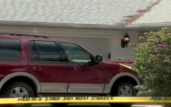 Police: US teen killed parents, then had a party