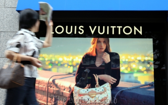 Louis Vuitton to pull out of Lotte duty free shop in COEX