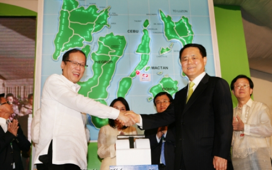 Overseas projects fuel KEPCO's growth