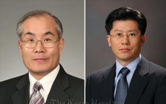 Iljin Electric names co-CEOs