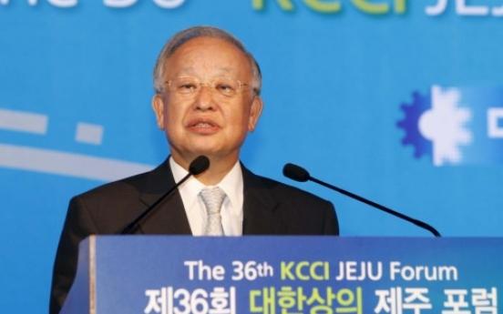 KCCI chief calls for deregulation, tax cuts
