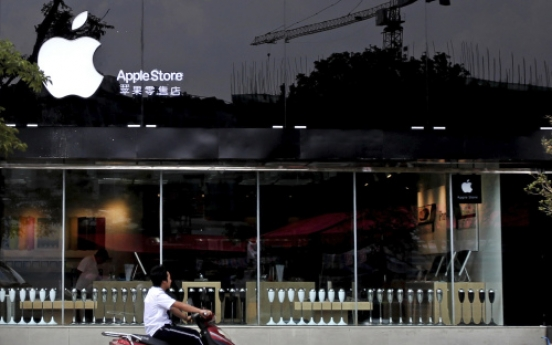 Fake Apple store opens in China; even employees are fooled