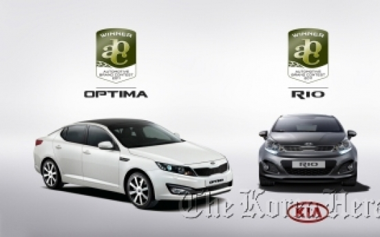 Kia's focus on design bears fruit