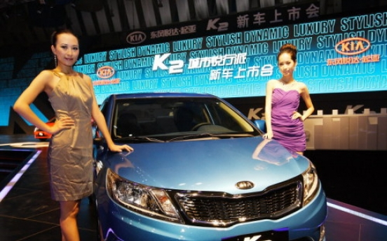Kia launches K2 on Chinese market