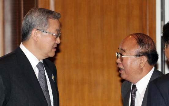Bali talks give green light for six-party talks