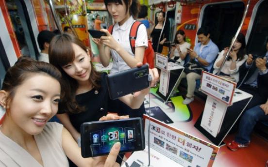 LGE runs 'Optimus 3-D train'