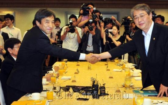 Government, BOK seek new relationship