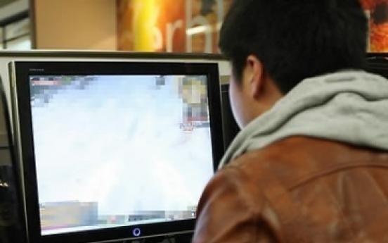 Game addict dies at home