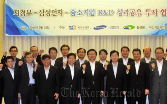 Samsung to raise W100b for R&D support