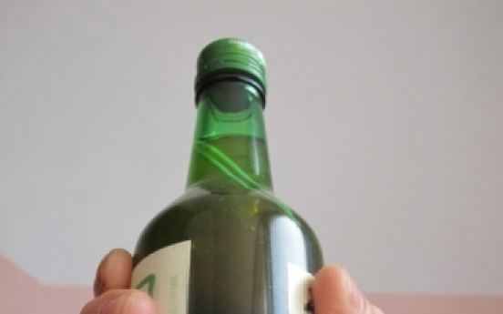 Foreign objects found in sealed soju