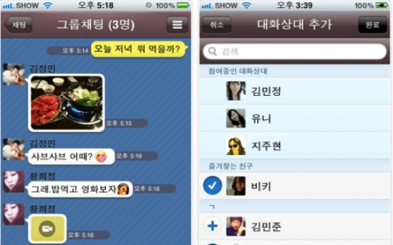 Kakao sweet for S. Korean smartphone users