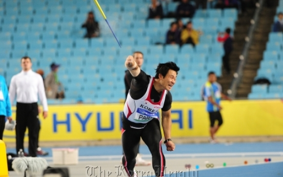 Korean athletes dream big for Daegu championships