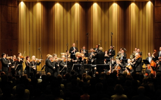 Israeli orchestra wows crowd at home of Wagner
