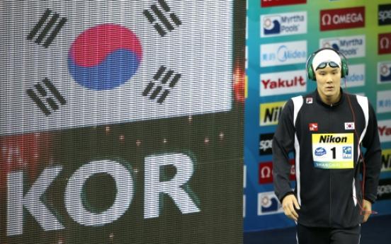 Park Tae-hwan eyes 2012 success