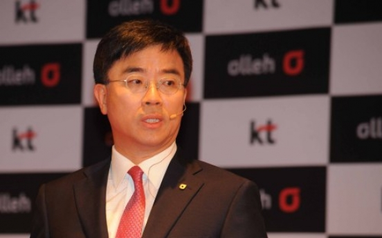 KT aims to change mobile phone distribution structure