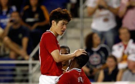 Park, Man U rip MLS All-Stars